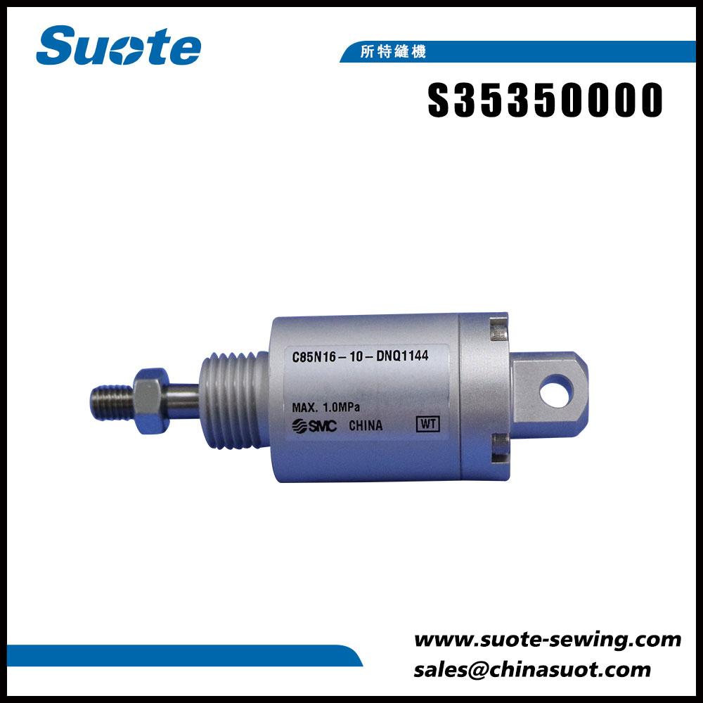 S35350000 Κύλινδρος 16x10 για 9820
