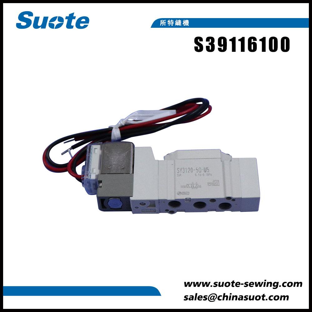 S39116100 Βαλβίδα Vqz2151s-5 για το 9820